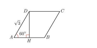 Как найти меньшую диагональ ромба