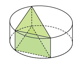 Рисунок к задаче 4