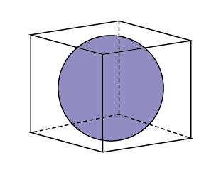 Рисунок к задаче 5