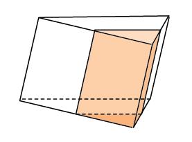 Рисунок к задаче 8
