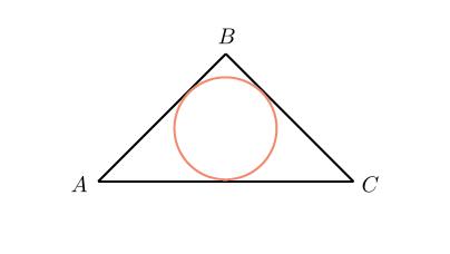 Рисунок к задаче 1