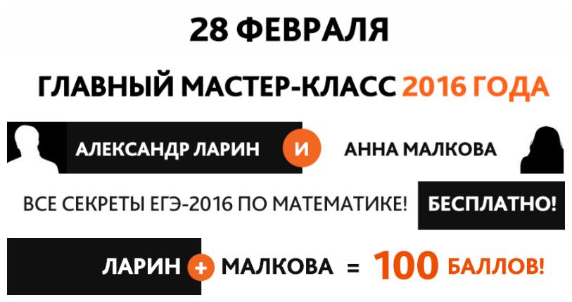 Решебник к Математике Егэ Лысенко 2014 Варианты